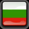 Supporto linguistico alle aziende bulgare